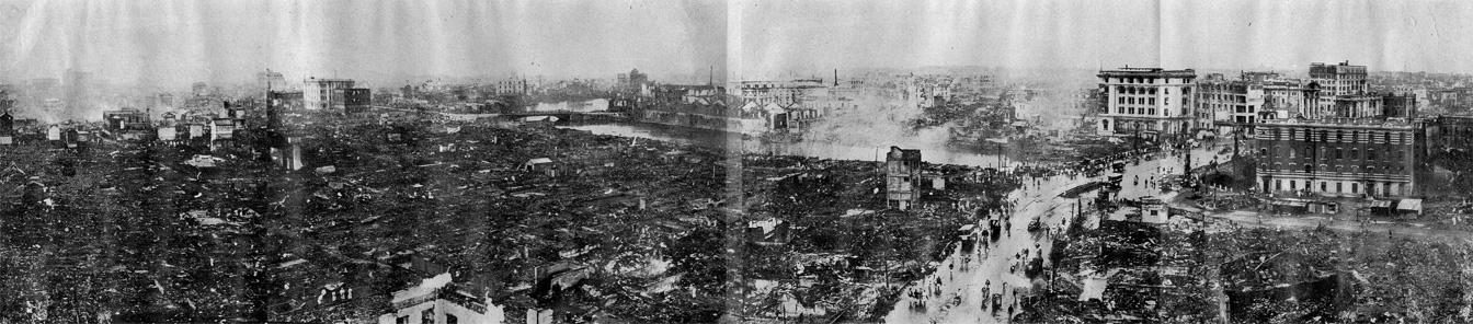 Tokyo Earthquake 6